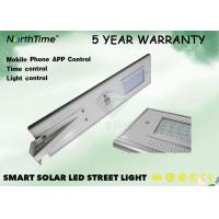 Buy cheap 30W LiFePO4 LED Solar Powered Street Lights With Outdoor Cctv Camera In 5 Years from wholesalers
