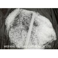 Quality Industrial Grade Magnesium Sulphate Heptahydrate For Synthetic Fiber Industry for sale
