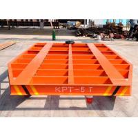 Quality Low Price Automatic Dragged Cable Powered  Self Driven Trailer With Short Distance for sale