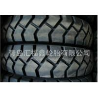 China 2.50-12 3.00-15 7.00-15 7.50-15 8.15-15(28x9-15) 8.25-15 Solid Forklift Tyres/Industrial Solid Tyres on sale