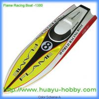 Buy Flame Racing Boat -1300 _Gas Boat 26CC at wholesale prices