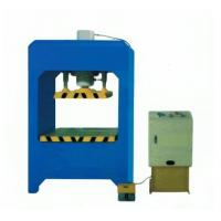 Buy cheap Hydralic flattener-ISEEF.com from wholesalers
