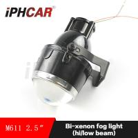 Quality IPHCAR Super Bright  2.5 inch  Bi Xenon Fog Light H11 Bulb For Car Motorcycle 3000K 5500K 6000K IP67 Waterpoof Fog Lamp for sale
