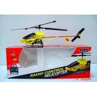 Radio Control Airplane  ,Helicopter,Toys