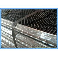Quality Woven Vibrating Screen Differs in Material and Woven Type for sale