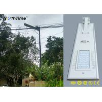 Quality Customized Dimmable Solar LED Street Light Can Work 7 Rainy Days for sale