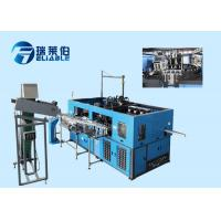 Quality High Speed Pet Bottle Manufacturing Machine Making 660ml Bottle 4000BPH Capacity for sale