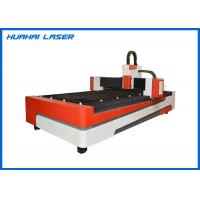Quality High Safety Metal Fiber Laser Cutter With CE / FDA Automatic Search Edge Function for sale