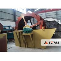 China Wheel Type Silica Sand Washing Machine for Cleaning And Dewatering , 50-160t/h Capacity on sale