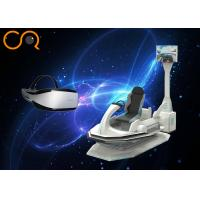 Interactive Car Racing Virtual Reality Simulator 0.6kw One Seat For Entertainment