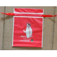 Quality Colored Frosted Plastic Gift Bags with Tie , Drawstring Pouch Bag for sale