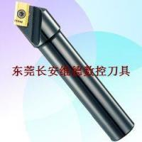 Quality Ssk Type 45degree Chamfering Tools for sale
