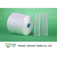 Buy Raw White 20s/4 100 Polyester Spun Yarn , Polyester Ring Spun Yarn Knotless at wholesale prices