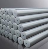 Quality Alluminium Round Rods for sale