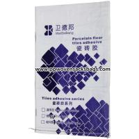 Quality OEM & ODM Reusable Coated PP Woven Bags Waterproof  for Packing Tiles Adhesive for sale