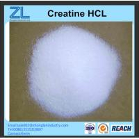 China Creatine hydrochloride on sale