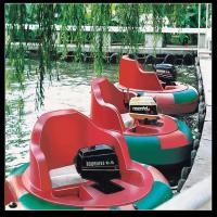 China water bumper boat,Electronic cheaper bumper boats for sale on sale
