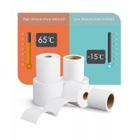 Buy Packaging Label at wholesale prices