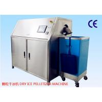 Quality Low Consumption Dry Ice Machine , Dry Ice Pelletizer Machine For  Industrial Cleaning for sale