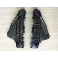 Buy cheap Right And Left Toyota Hilux Revo Parts Front Bumper Bracket Long Service Life from wholesalers