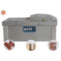 Quality Double Chamber Vacuum Food Packaging Sealing Equipment With 12 Month Warranty for sale