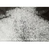 Quality Colorless Crystal Magnesium Sulphate Epsom Salt For Stockfeed Additive Leather for sale