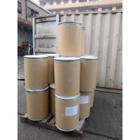 Quality Emamectin 70%TC/White to beige powder/insecticide for sale