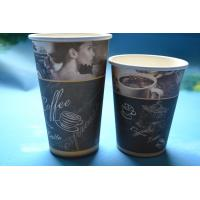 Quality Disposable Vending Paper Cups PE Coated Double Wall Paper Cup With Plastic Lid for sale