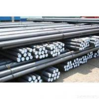 Quality (72b/80b/65mn)spring Steel Bar for sale