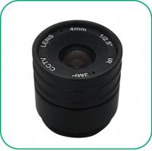 Quality Manual Focus CS Camera Lens 26.5°-106° Field Cs Mount Super Extra Camera Lens for sale