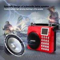 China Newgood Portable Outdoor Speaker with FM radio on sale