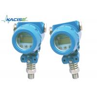 China Piezoresistive Explosion Proof Pressure Transmitter Easily Calibrated 10ms Response Time on sale