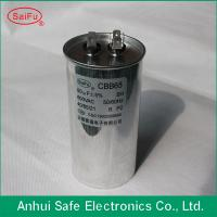 Buy cheap Air conditioner capacitor from wholesalers