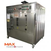 Quality Laboratory Mini Size Microwave Oven for Drying  Heating Sterilization Sintering for sale