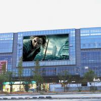 China SMD P10 full color HD advertising RGB outdoor LED display, installed in squares, highways, buildings on sale
