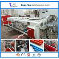 Quality PVC Electric Conduit Pipe Making Machine Extrusion Extruder Machine for sale