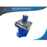 Buy Cast Iron Hydraulic Orbital Motors at wholesale prices