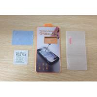 Quality Toughened glass membrane screen saver mobile protector (Glass Scaver for Mobile Phone) for sale