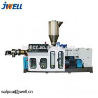 Quality Parallel Extruder Pellet Machine High Automation Professional Design for sale