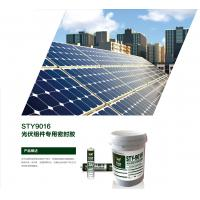 Buy cheap factory made solar PV photovoltaic modules silicone sealant adhesive glue grease from wholesalers