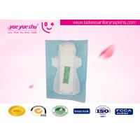 Quality Anion Good Absorption 290mm Disposable Sanitary Napkins For Menstrual Period for sale
