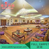 Quality broadloom carpet for hotel hall carpet china supplier ADM005 for sale