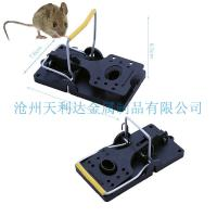 China Heavy Duty ABS Plastic Snap E Mouse Rat Trap ---TLD1013 on sale