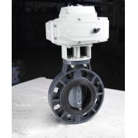 Quality DN100 DN150 DN200 motorized PVC butterfly valve with DC24V AC220 three type color in tianjin factory for sale