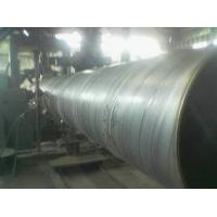 Quality Carbon Spiral Steel Pipe from China Supplier with good quality for sale