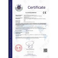 Guangdong Unices Cleaning Product Co., Ltd Certifications