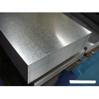 Quality Annealed Cold Rolled Steel Strip Coil for sale