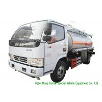 Quality 3000L - 6000L Crude Oil Tanker Truck , Mobile Fuel Oil Delivery Truck for sale