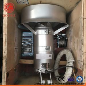 China Animal Waste Manure Dewatering Machine Pig Manure Dewatering Equipment on sale