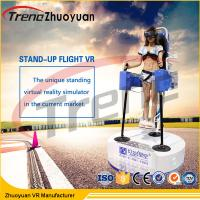 China Space Game Flight Simulator Virtual Reality With  Electric Motion Platform on sale